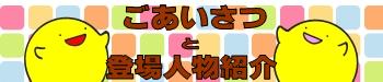 $ぽよんけぱよんけ ~ダメ嫁が綴る4コマ漫画~