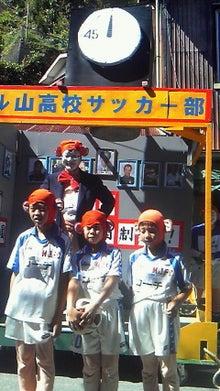 みわくのみわくん 園山農園ブログ-201109181021000.jpg
