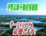 ☆リーバサーフのブログ☆