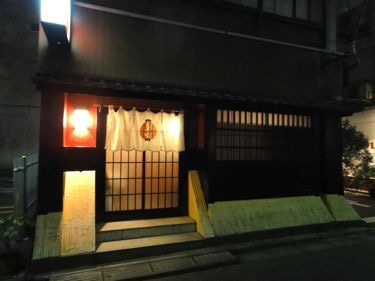 横浜発 驢馬人の美食な日々-Kyouaji