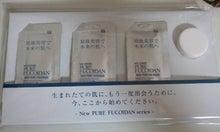 がんばれ!!じ・ぶ・ん☆~育児奮闘記~Ⅱ-Sept_20_2011_641.jpg