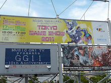 なみ通-gameshow