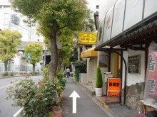 千葉県船橋市のCTC行政書士法人のブログ-4183
