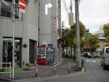 千葉県船橋市のCTC行政書士法人のブログ-4180