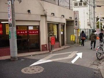 千葉県船橋市のCTC行政書士法人のブログ-4175