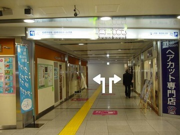 千葉県船橋市のCTC行政書士法人のブログ-4170