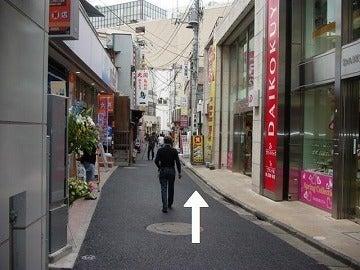 千葉県船橋市のCTC行政書士法人のブログ-4174
