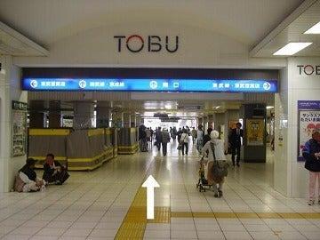千葉県船橋市のCTC行政書士法人のブログ-4198