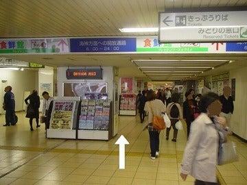 千葉県船橋市のCTC行政書士法人のブログ-4201
