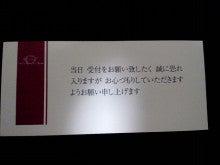 2011-09-21_15.10.36.jpg