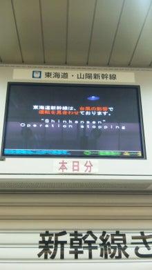 欲張りワーキングマザーのイロイロ奮闘記-110921_150529.jpg