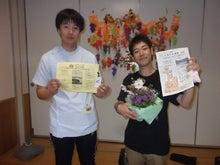 友近890(やっくん)ブログ ~歌への恩返し~-DSCF9026.jpg