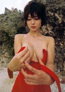 真木よう子 【モテキ】   美しい人 美しい物