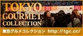 $[イベント.JP]フードコート・イベント・B級グルメ・キッチンカー(移動販売)・催事出店の案内人!