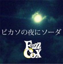 $FuzzCoxのブログ-FuzzCOx1stジャケット