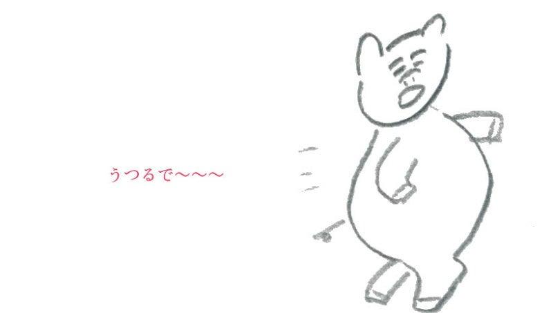 $マサエのブログ