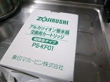 $Tz-Design