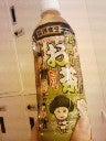 松岡依都美のトキドキ日記☆-201109211844000.jpg