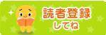 ☆銀座☆賃貸☆不動産☆ グランドコンフォート銀座店のブログ