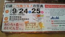 いい大人ですが…恋する乙女?の中学生日記♪(笑)-NEC_1696.jpg
