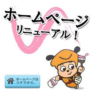 株式会社竹内商会のブログ