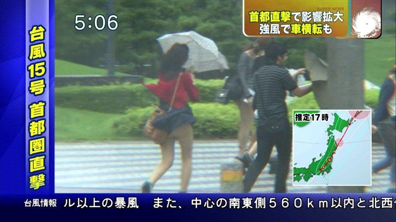 台風 ニュース