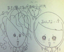 ♪カブトムシプリンセスとみ~のすけさん♪-201109230418002.jpg