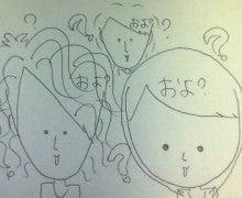 ♪カブトムシプリンセスとみ~のすけさん♪-201109230417002.jpg