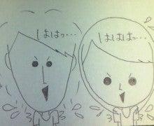 ♪カブトムシプリンセスとみ~のすけさん♪-201109230418004.jpg