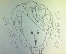 ♪カブトムシプリンセスとみ~のすけさん♪-201109230419000.jpg