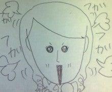 ♪カブトムシプリンセスとみ~のすけさん♪-201109230414002.jpg