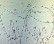 ♪カブトムシプリンセスとみ~のすけさん♪-201109230414001.jpg