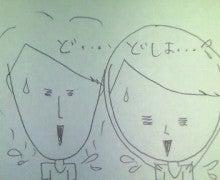 ♪カブトムシプリンセスとみ~のすけさん♪-201109230416000.jpg