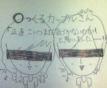 ♪カブトムシプリンセスとみ~のすけさん♪-201109230415001.jpg
