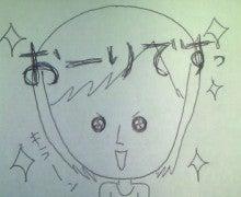 ♪カブトムシプリンセスとみ~のすけさん♪-201109230414000.jpg