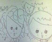 ♪カブトムシプリンセスとみ~のすけさん♪-201109230417000.jpg