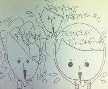 ♪カブトムシプリンセスとみ~のすけさん♪-201109230418003.jpg