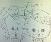 ♪カブトムシプリンセスとみ~のすけさん♪-201109230417004.jpg