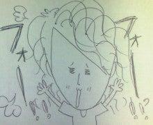 ♪カブトムシプリンセスとみ~のすけさん♪-201109230416002.jpg