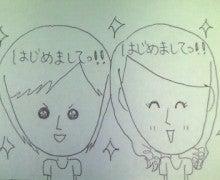 ♪カブトムシプリンセスとみ~のすけさん♪-201109230417001.jpg