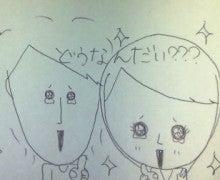 ♪カブトムシプリンセスとみ~のすけさん♪-201109230413000.jpg