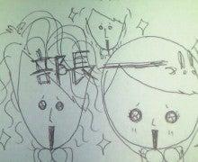 ♪カブトムシプリンセスとみ~のすけさん♪-201109230416004.jpg