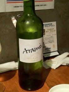$リカーショップシマヤの店長のブログ-アラミス