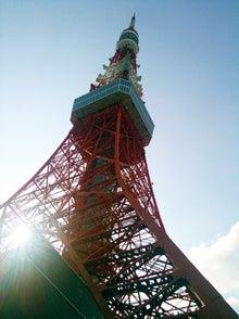 こぶたん家-東京タワー1