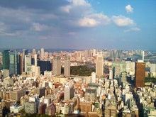 こぶたん家-東京タワー6