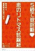 ヨダエリ オフィシャルブログ「ダヨリン☆普通日記」Powered by Ameba