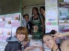 縄☆レンジャーランド-CIMG1577.JPG