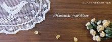 handmade-sunmoon