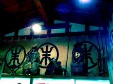 SOUND MARKET CREW blog-秋田角館10