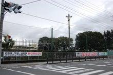 $福島県在住ライターが綴る あんなこと こんなこと-南相馬市2011.9.22-8